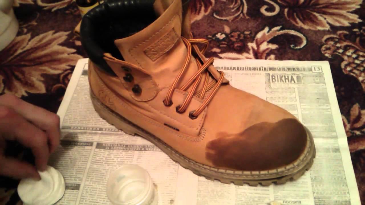 Почистить замшевые туфли своими руками 16