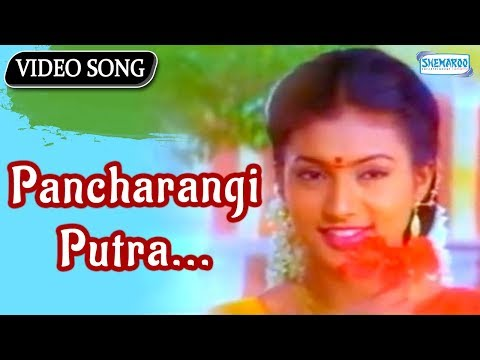 Hot Kannada Song   - Pancharangi Putra - Gaanamale