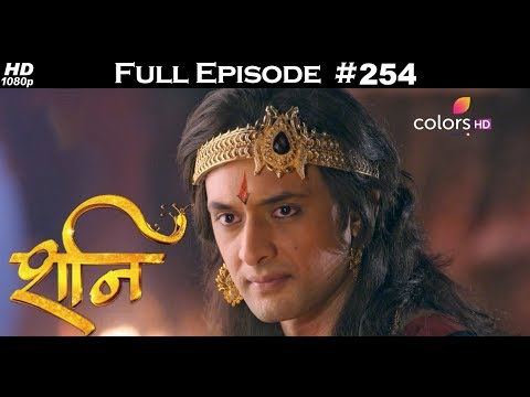 Shani - 26th October 2017 - शनि - Full Episode thumbnail