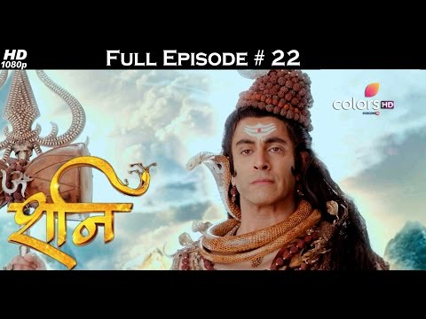 Shani - 6th December 2016 - शनि - Full Episode (HD) thumbnail