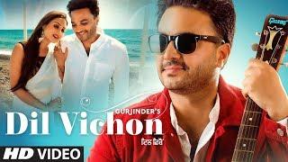Dil Vichon: Gurjinder (Full Song) Harley Josan | Pavi | Latest Punjabi Songs 2018