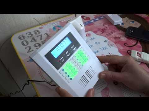 #СУПЕР!!! GSM сигнализация из Китая The SUPER!!! The GSM alarm system from China