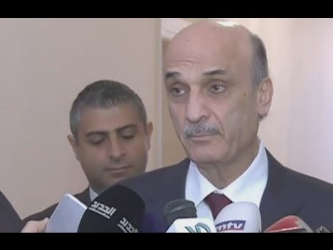 Press Conference - Samir Geagea - 19/01/2016
