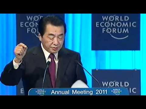 Davos Annual Meeting 2011 - Naoto Kan
