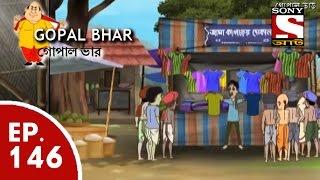 Gopal Bhar (Bangla) - গোপাল ভার (Bengali) - Ep 146 - Gulter Natun Jama