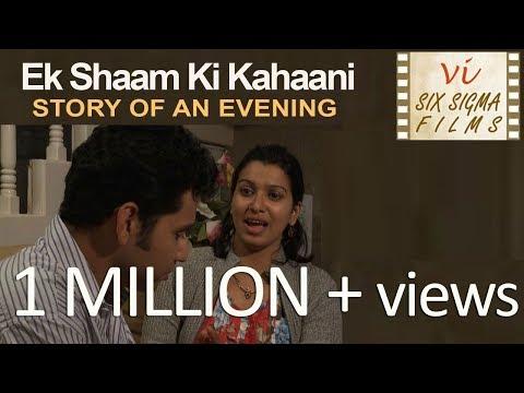 Ek Shaam Ki Kahaani - Story Of An Extramarital Affair video