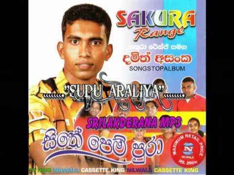 Damith Asanka Album Damith Asanka-01 Sithe Pem