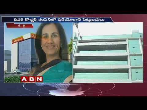 CBI files FIR against Former ICICI Bank CEO Chanda Kochhar   ABN Telugu