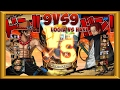 One Piece Burning Blood | 2 Players Gameplay - 9 VS 9 | Logia VS Haki user