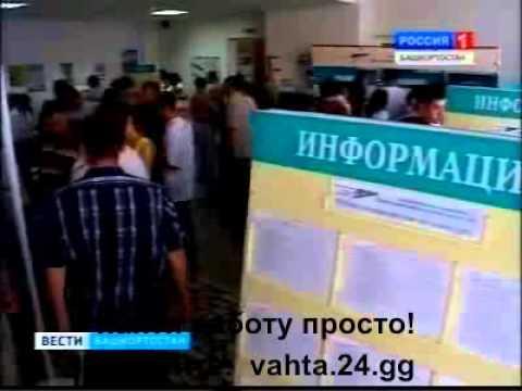 Ортопедические отделения больниц санкт петербурга