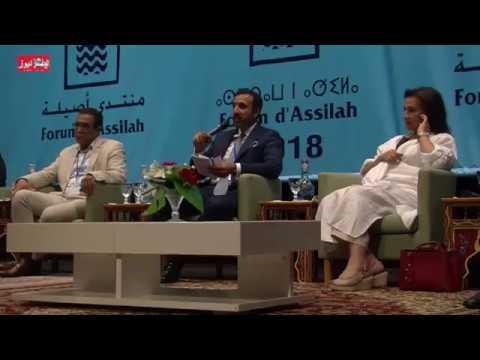 ربورطاجج ندوة : المواطنة في الميثاق الوطني البحريني بموسم أصيلة الثقافي 40
