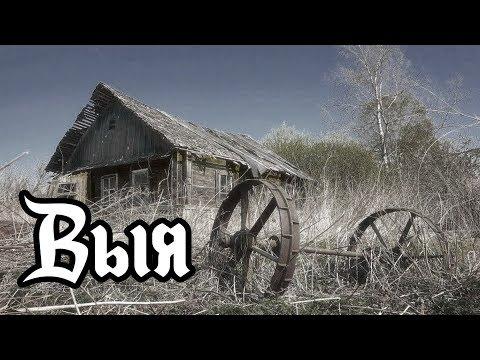 Заброшенные деревни Урала. Выя. Den Stalk #45