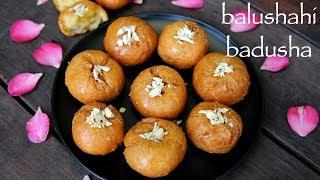 balushahi recipe | badusha recipe | badusha sweet or badhusha sweet