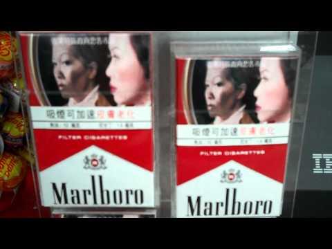 Cigarettes Golden American shop Belgium