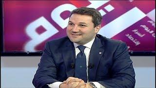 Beirut Al Yawm - 19/03/2019 - النائب نديم الجميل