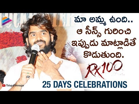 Karthikeya FUNNY Speech | RX 100 Movie 25 Days Celebrations | Payal Rajput | Telugu FilmNagar