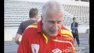 Регби. Новокузнецк - Спартак 24-0