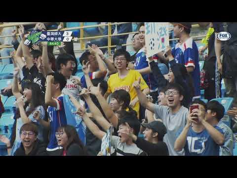UFA男二級冠軍戰::臺師大柯筌耀直接自由球
