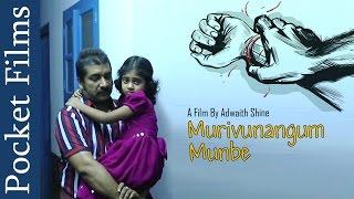 Malayalam Short Film Murivunangum Munbe unhealed wound Pocket Films