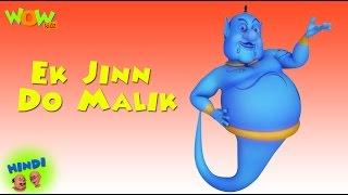 Ek Jinn Do Malik - Motu Patlu in Hindi - 3D Animation Cartoon for Kids -As seen on Nickelodeon