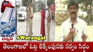 TS Election's Vote Counting Arrangements in Warangal | #ElectionsWithTV5