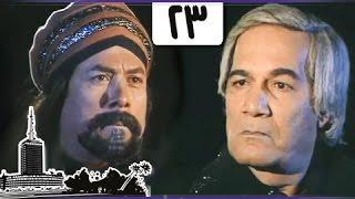 مسلسل ״رياح الشرق״ ׀ محمود ياسين ׀ الحلقة 23 من 40