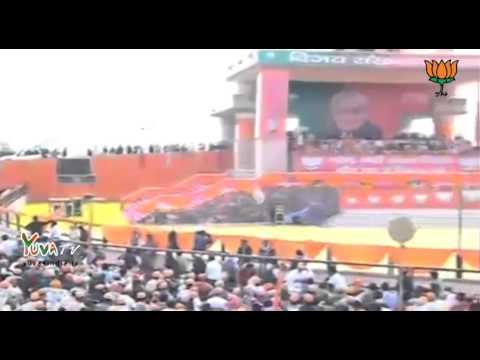 Shri Rajnath Singh speech in Vijay Shankhnad Maha Rally in Lucknow