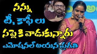 Pragathi About Her Struggles In Career At F2 Success Meet | Venkatesh | Varun Tej | TTM
