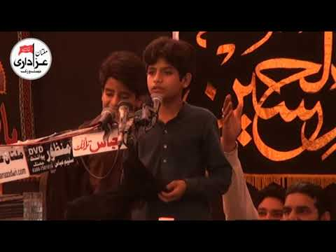 Zakir Zain Abbas Jevan | Majlis 17 March 2018 | Jalsa Zakir Syed Mushtaq Hussain SHah Jhang