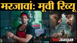 Marjaavaan- Movie Review | Riteish Deshmukh, Sidharth Malhotra, Tara Sutaria, Ravi Kishan