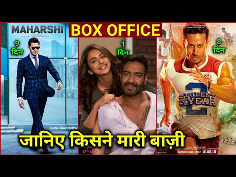 Download Video Alia Bhatt Feeling Shy When Varun Dhawan Came Close