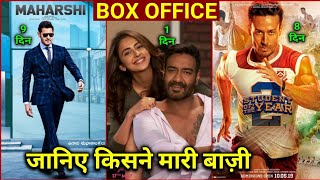 Box Office Collection, De De Pyar De 1st Day Collection, Student Of The Year 2 Box Office Collection