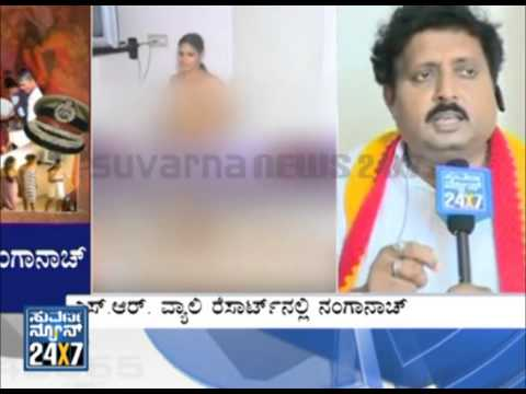 SR Valley_ Naked girls dance - Seg _ 1 - 28 May 13 - Suvarna News