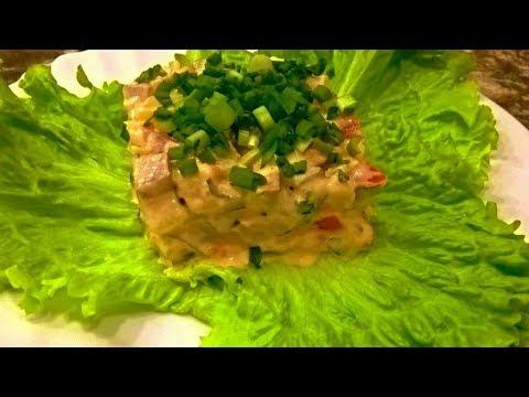 Салат Самый вкусный! Салат с мясом. Праздничный салат рецепт.