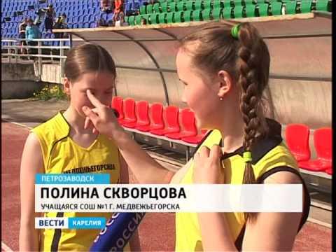 «Президентские спортивные игры». Старт в Петрозаводске