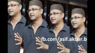 bangla songs asif 2015