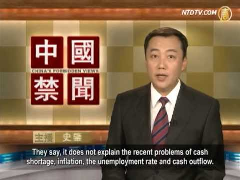 China's GDP Going Against Premier Li Keqiang's Plan?