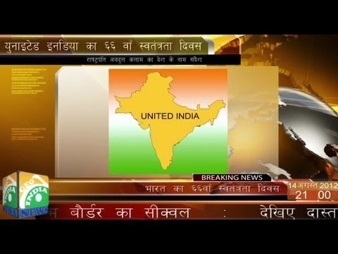 'kya Dilli Kya Lahore' - News If India & Pakistan Were Not Divided video