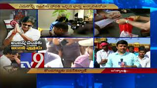 Pawan Kalyan fans stop his convoy on way to Kondagattu