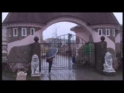 Русский Стилль Дождь 2013