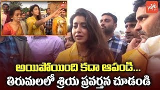 Actress Shriya Saran Behaviour in Tirumala Tirupati Devasthanam | SS Thaman