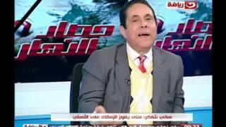 حصاد النهار | لقاء الناقد الرياضى محمود معروف والاستاذ محمد صبرى الجزء الثانى