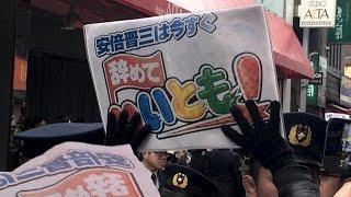 安倍首相出演時のスタジオアルタ前(BLOGOS編集部)