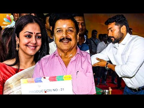 Suriya Kick Starts Jyothika's Next with Pooja | Hot Tamil Cinema News