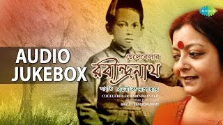 Tagore Poems by Bratati Banerjee - Vol 2 | Bengali Tagore Poems | Audio Jukebox
