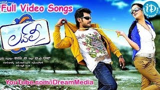 Lovely - Lovely Movie Songs | Lovely Songs | Aadi | Saanvi | Rajendra Prasad