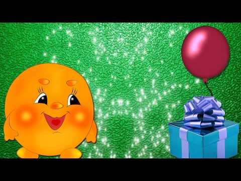 Скачать новые детские песни про день рождения