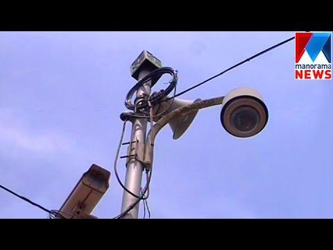 CC Cam not working at Kochi | Manorama News