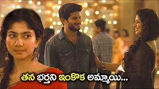 Sai Pallavi Emotional Scene | Hey Pillagada Movie Scenes | Dulquer Salmaan