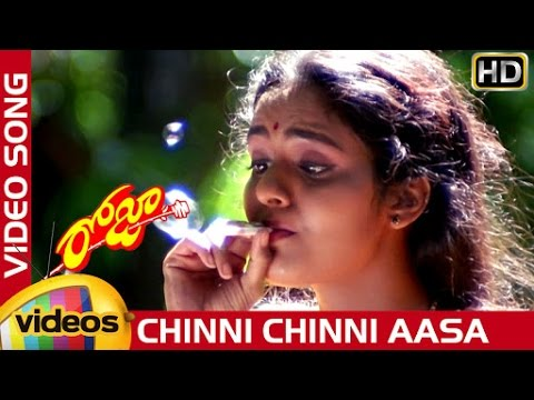 Roja Movie Songs - Chinni Chinni Aasa Song - A.r.rahman & Mani Ratnam video